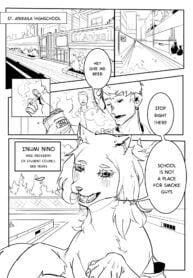 Your senpai is a Doge